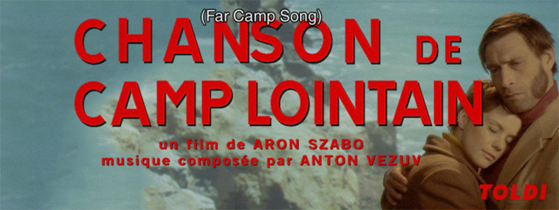 campsong